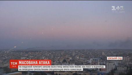 Бойовики із Сектору Гази обстріляли південь Ізраїлю