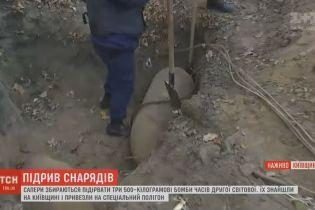 На Київщині випадково відшукали три 500-кілограмові німецькі бомби