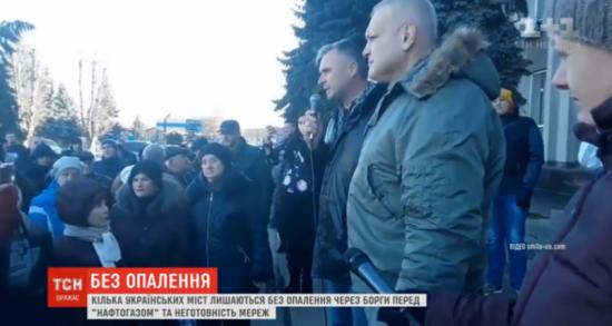 У місті на Черкащині оголосили надзвичайний стан через відсутність опалення