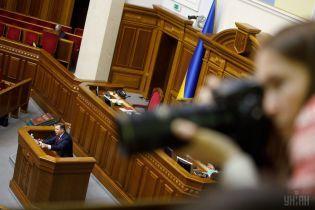 """Партія Медведчука розгубила рейтинг, а """"Батьківщина"""" нарощує м'язи - соцдослідження"""