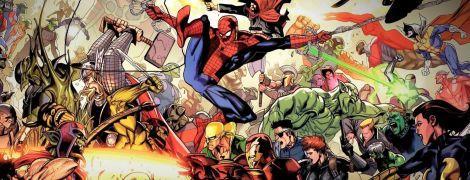 Когда появились Капитан Америка, Росомаха и Халк. Интерактивное путешествие по миру Marvel
