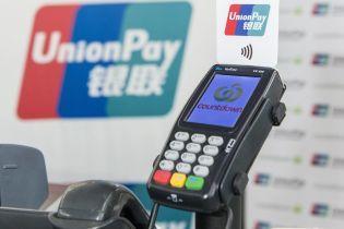 На український ринок виходить найбільша у світі за кількістю карток платіжна система