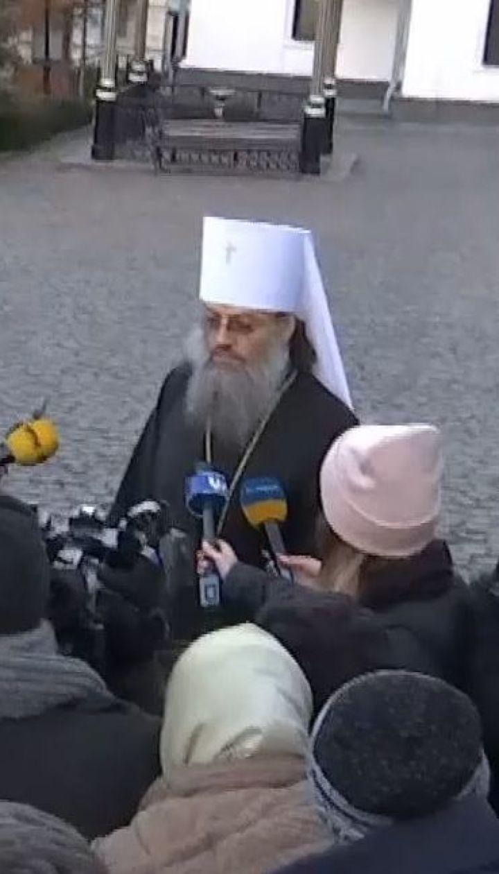 Зустріч Порошенка та єпископів УПЦ МП скасували