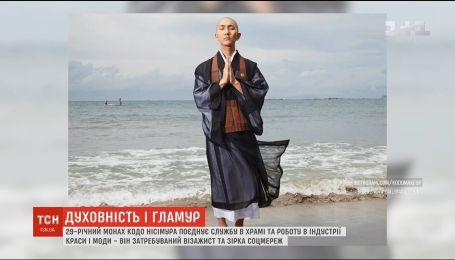 В Японии монах сочетает службу в храме с работой в индустрии красоты