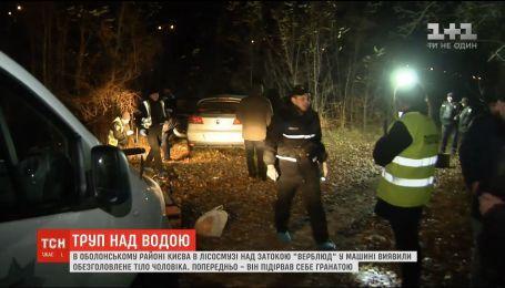 На выезде из Киева прохожий обнаружил обезглавленный труп мужчины