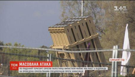 Масована атака. Палестинці випустили понад 400 ракет по Ізраїлю