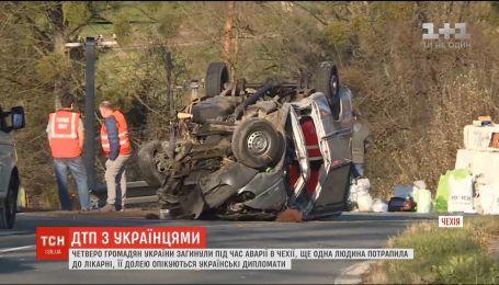 В Чехии в результате ДТП погибли четверо украинцев, одна женщина в тяжелом состоянии