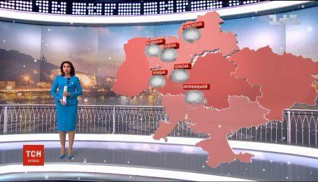 В четырех областях Украины ожидается мокрый снег и гололедица
