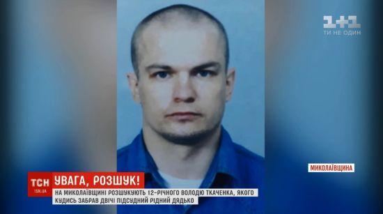 На Миколаївщині рецидивіст викрав 12-річного хлопчика
