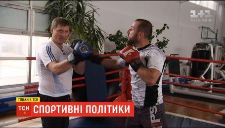 Насколько украинские политики спортивные