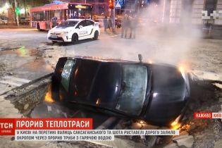 Масштабный прорыв теплотрассы в центре Киева обещают починить за сутки