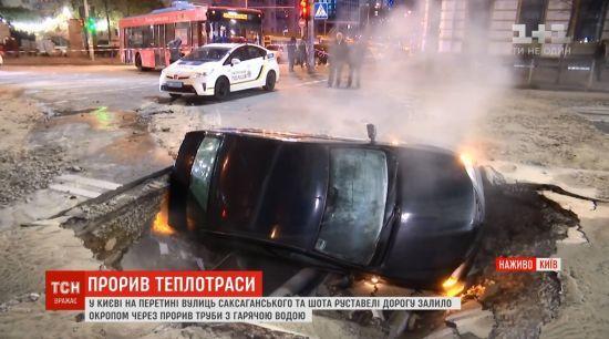 Масштабний прорив теплотраси в центрі Києва обіцяють полагодити за добу