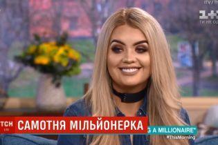 Зарплата более 6,6 тысяч долларов в месяц: победительница лотереи Euromillions ищет бойфренда