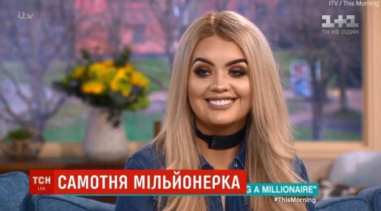 Зарплата більше 6,6 тисяч доларів на місяць: переможниця лотереї Euromillions шукає бойфренда