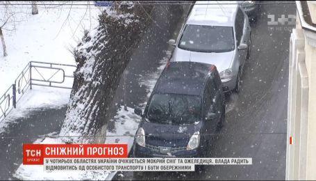 Снежный прогноз. Власть советует отказаться от личного транспорта и быть осторожными