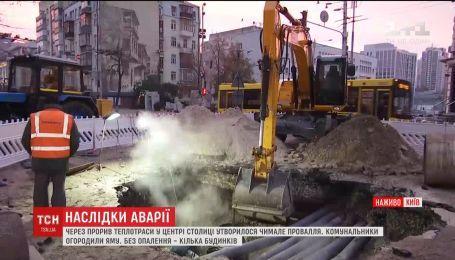 В центре Киева до сих пор ликвидируют последствия прорыва теплотрассы