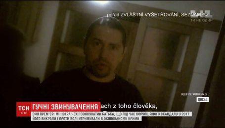 Сын чешского премьера обвинил отца в похищении