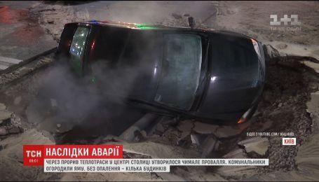 Водителям советуют объезжать улицы Шота Руставели и Саксаганского из-за ликвидации прорыва теплотрассы