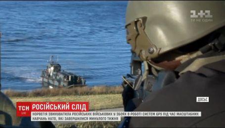 Норвегия обвинила Москву в сбоях в работе систем GPS во время учений НАТО
