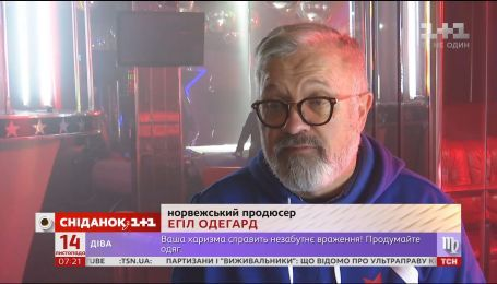 В Киеве снимают первый международный сериал о норвежском боксере