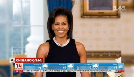"""""""Становление"""" Мишель Обамы: в продаже появилась автобиография бывшей первой леди"""