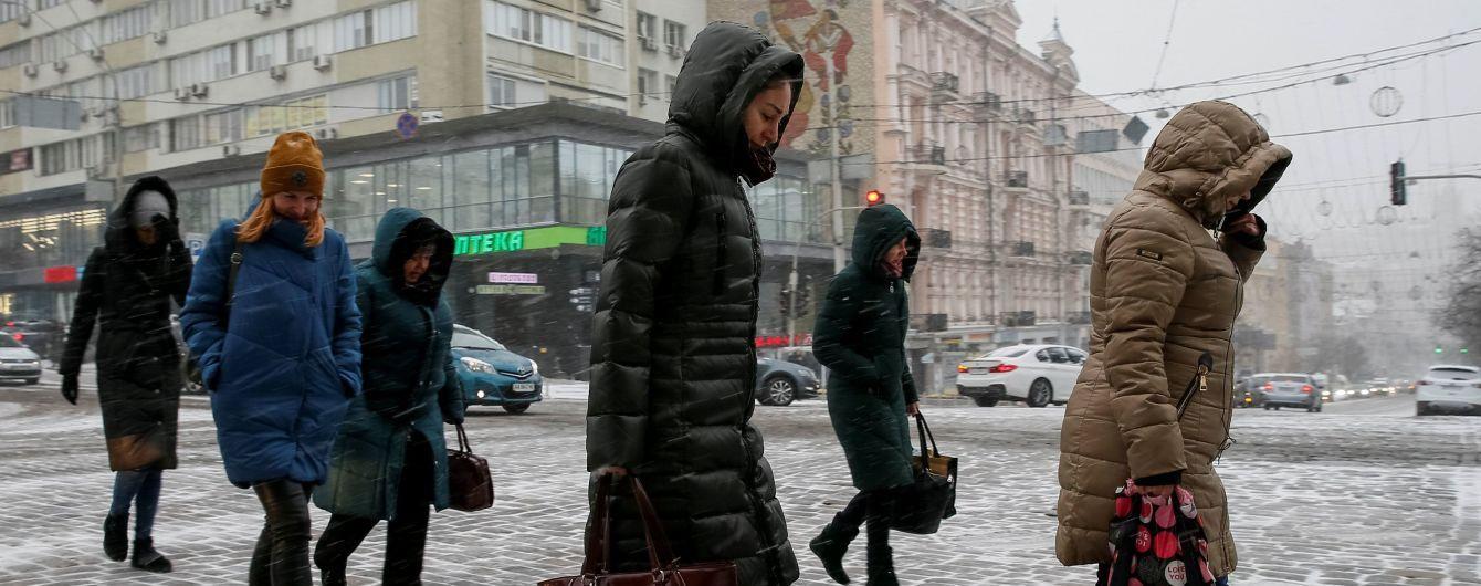 Мокрий сніг та ожеледиця. Прогноз погоди на 25 листопада