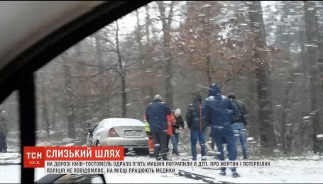 """На трассе """"Киев-Гостомель"""" - сразу два ДТП с пострадавшими"""