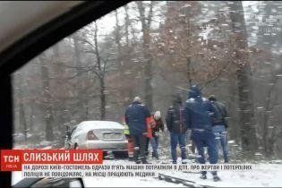 """На трасі """"Київ-Гостомель"""" - одразу дві ДТП з постраждалими"""