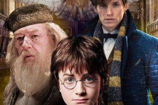 Мир Гарри Поттера: 15 малоизвестных фактов