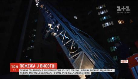 Пять человек пострадали во время пожара в одесской 17-этажке