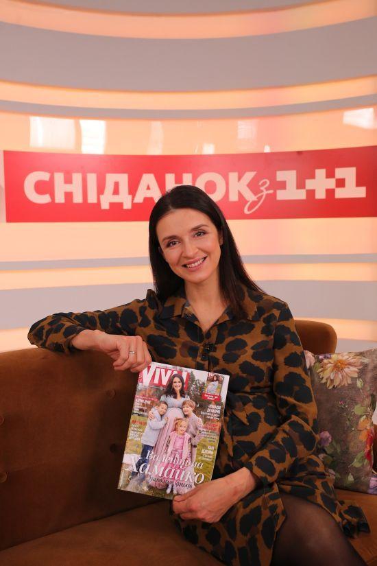 Вагітна на останньому місяці Валентина Хамайко знялась для глянцю та розповіла, про яку сім'ю мріяла