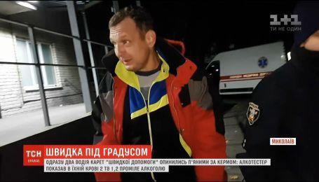 Сразу двух пьяных водителей скорой поймали копы в Николаеве