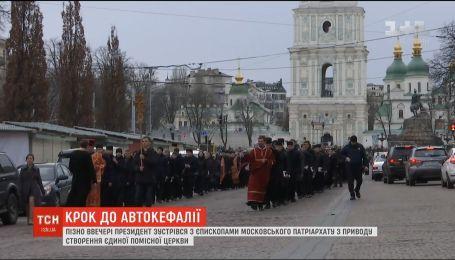 Встреча Порошенко с представителями МП сорвала планы Кремля