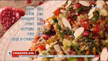 Салат с киноа и гранатом - рецепты Руслана Сеничкина