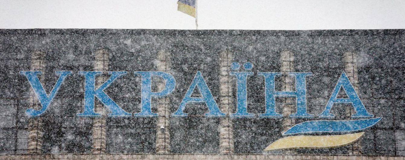Синоптики розповіли про погоду в Україні на початку нового робочого тижня