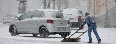Синоптики спрогнозували, які регіони засипатиме снігом у п'ятницю