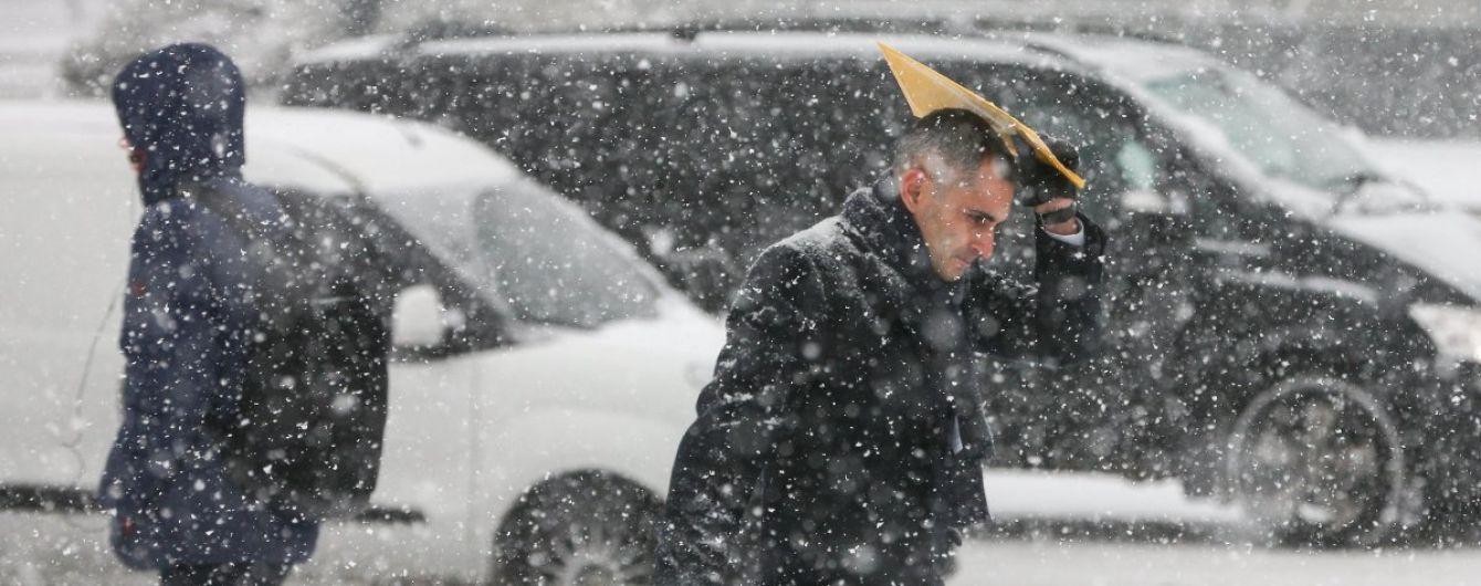 Будет идти снег и дождь. Какой будет погода до 13 января