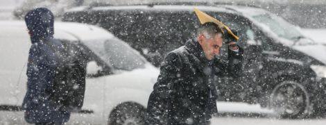 Дощ, сніг, морози та ожеледиця. Якою буде погода до кінця тижня