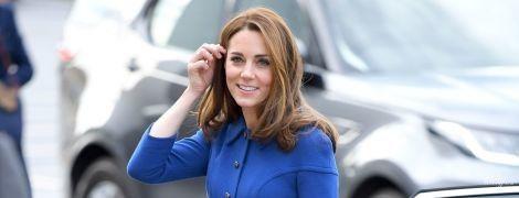 Сяє навіть у старій сукні: герцогиня Кембриджська з принцом Вільямом приїхала до Ротерема