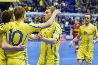 Футзальна збірна України зіграє два домашні матчі з чемпіонами Європи