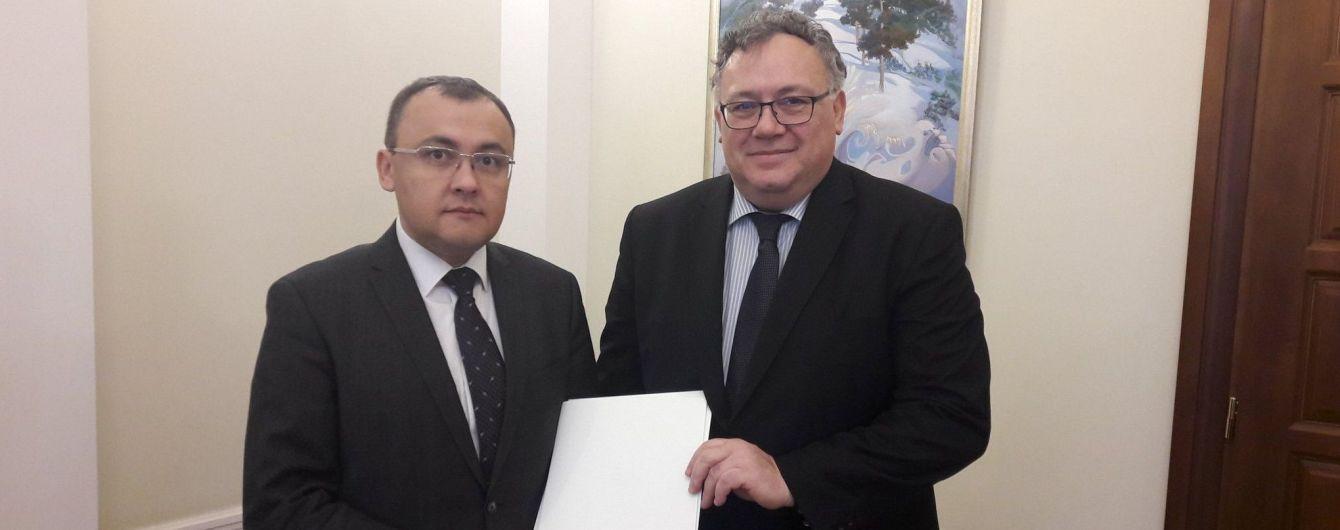 В Украину прибыл новый посол Венгрии