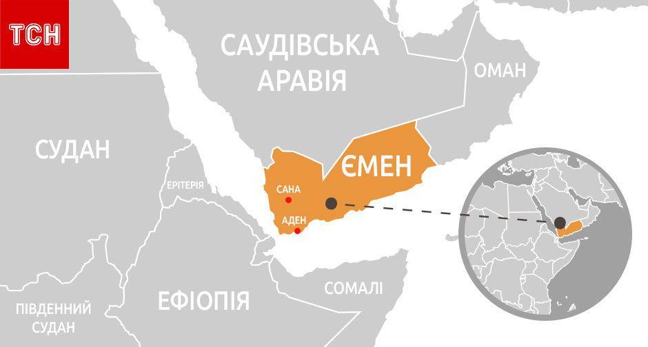 Ємен, мапа, для блогів