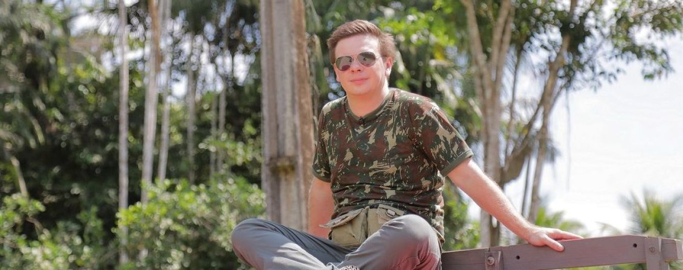 """Комаров у новому сезоні """"Світу навиворіт"""" покаже дике плем'я та приєднається до священного обряду"""