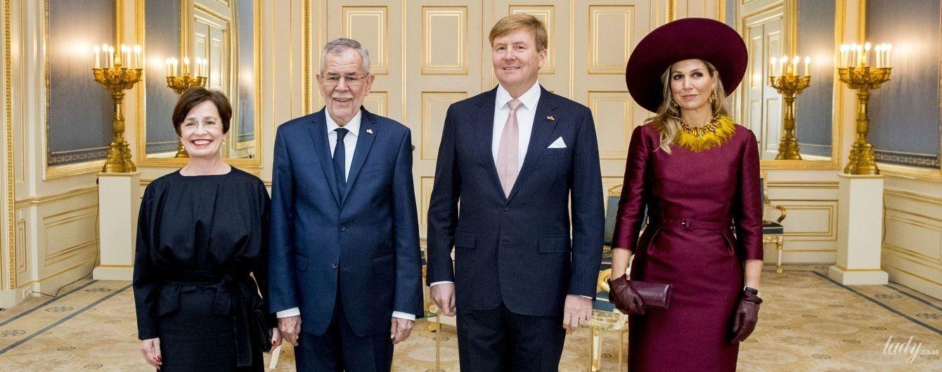 Затмила первую леди Австрии: королева Максима в красивом образе пришла на торжественное мероприятие