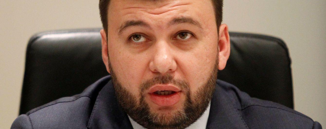 Выплаты для себя и семьи: главарь боевиков Пушилин позаботился о безбедном будущем