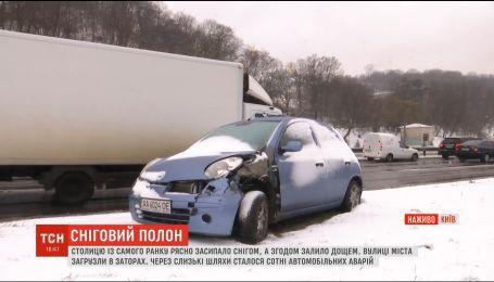 Из-за снегопада в Киеве произошло более 300 ДТП