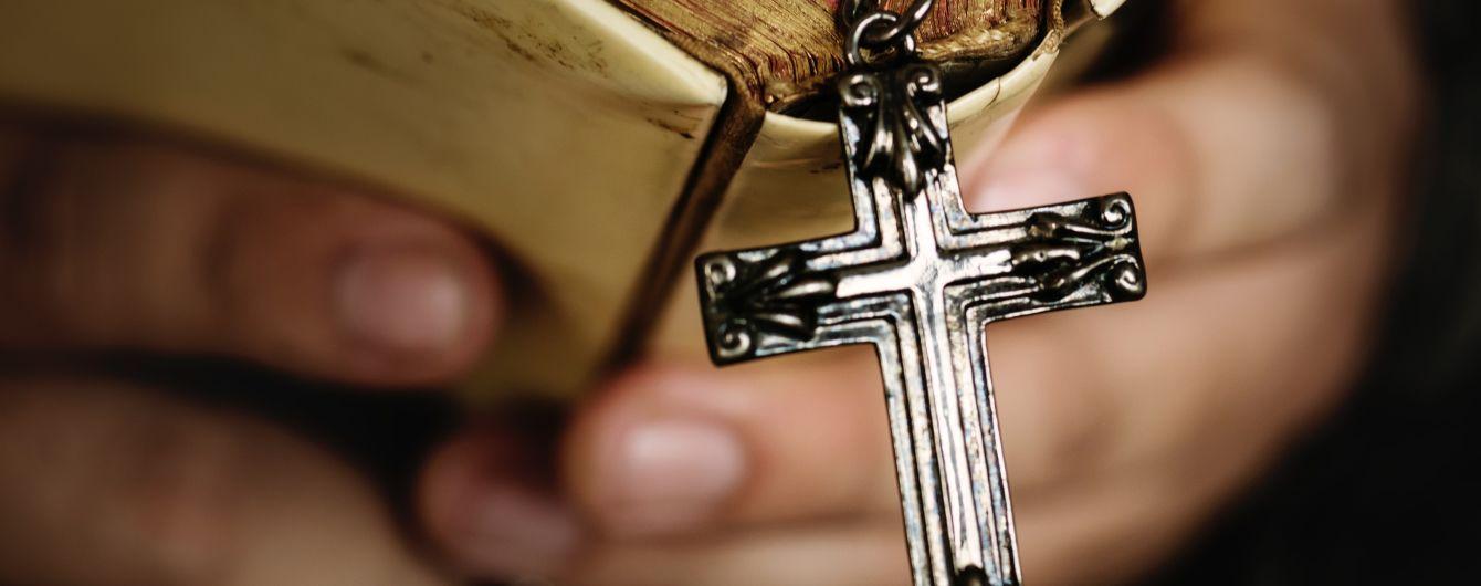 Кудрявый и длинноносый: ученые воссоздали неожиданное изображение Иисуса из древнего храма