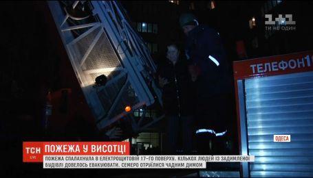 Пожар в одесской многоэтажке: 5 пострадавших сейчас находятся в больницах