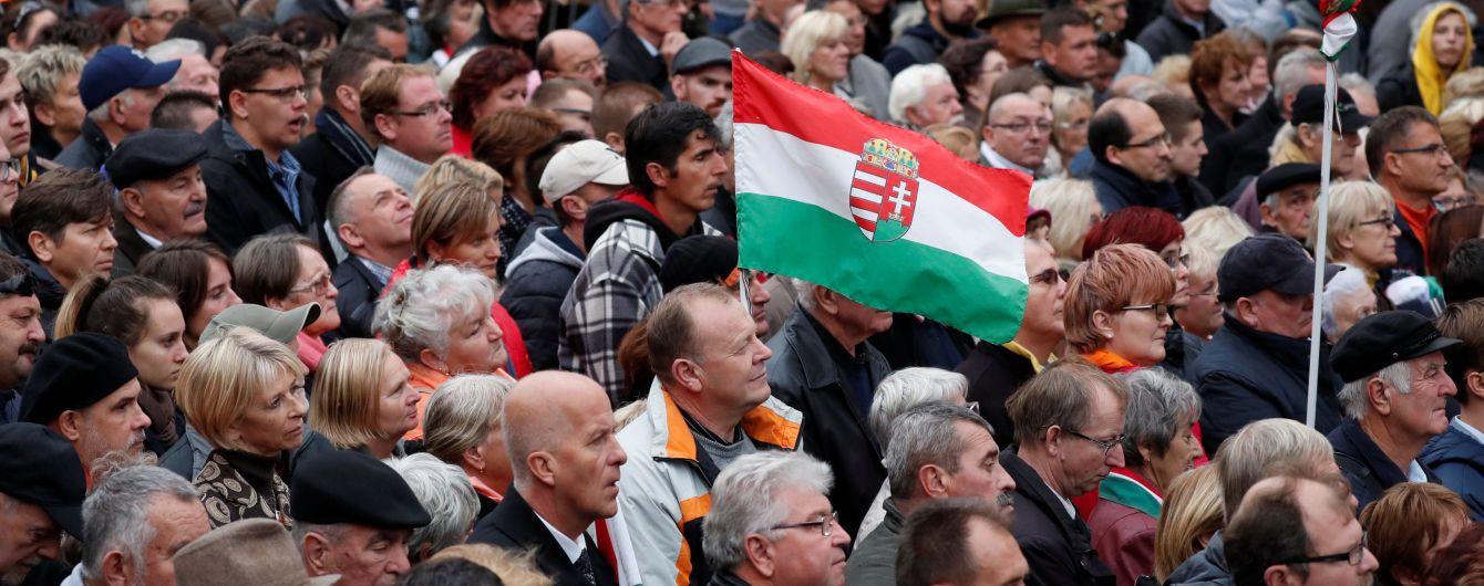 Украина передала Венгрии соглашение о предотвращении множественного гражданства
