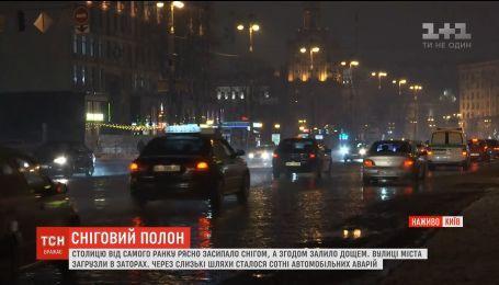С начала суток в столице произошло полсотни аварий